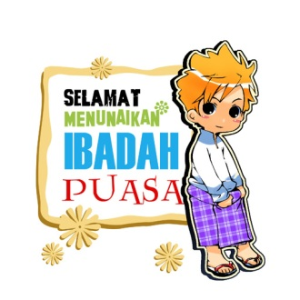 marhaban_yaa_ramadhan_by_adipatijulian