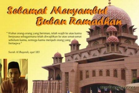 ramadhanKAM
