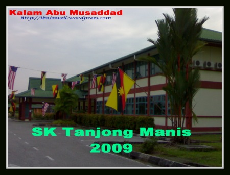 SK Tanjong Manis