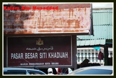 pasar besar siti khadijah1